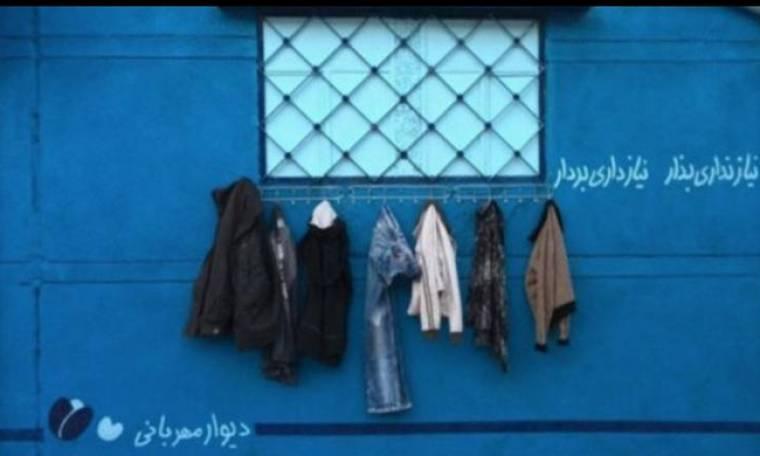 «Οι τοίχοι της καλοσύνης» κρατούν τους άστεγους ζεστούς