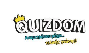 Ο Alpha φέρνει το… Quizdom