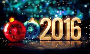 Δημήτρης Μηλιόγλου: «Ευγνωμοσύνη για το 2015! Για όσα και όσους (καλώς) μου πήρε...»