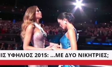 Miss Κολομβία: Ήταν απίστευτα εξευτελιστικό