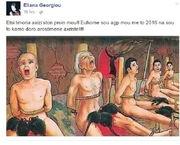 Οι απίστευτες κατάρες της υποψήφιας «Σταρ Κύπρος» για τον πρώην της, που σοκάρουν!