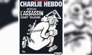 Charlie Hebdo: Ένα χρόνο μετά την επίθεση