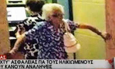 Πρόστιμο 20.000 ευρώ στο MEGA για τη φωτογραφία με την ηλικιωμένη στο ΑΤΜ
