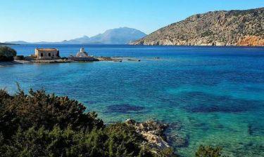 Παιχνίδι επιβίωσης σε… ελληνικό νησί