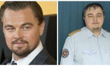 O DiCaprio έχει… δίδυμο αδερφό