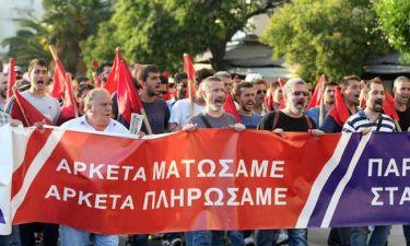 Παναττικό συλλαλητήριο του ΠΑΜΕ για το νέο Ασφαλιστικό - Κινητοποιήσεις σε όλη την Ελλάδα