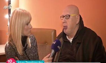 Λάκης Παπαδόπουλος:Μιλά πρώτη φορά για το σημάδι που έχει στο πρόσωπο και το bullying που δέχτηκε