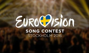 Eurovision 2016: Στον πρώτο ημιτελικό η Ελλάδα