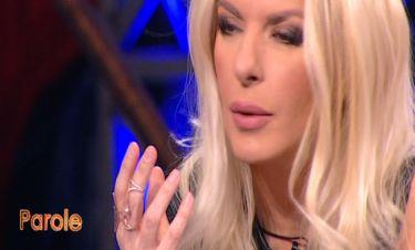 Αννίτα Πάνια: Έβγαλε την βέρα από το δάχτυλό της