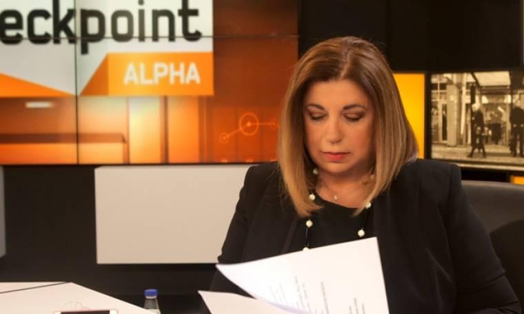 Το «Checkpoint Alpha» ανοίγει τον φάκελο των γερμανικών επιχειρήσεων που επένδυσαν στη χώρα μας