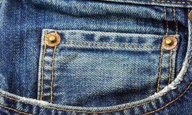 Λύθηκε το... μυστήριο της μικρής τσέπης στο τζιν - Δείτε σε τι χρησιμεύει