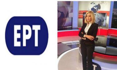 Η ΕΡΤ απαντά στην Αντριάννα Παρασκευοπούλου