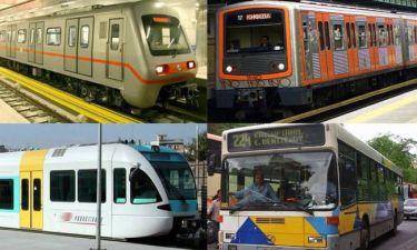Απεργία: Πώς θα κινηθούν σήμερα Τρίτη (2/2) τα Μέσα Μαζικής Μεταφοράς