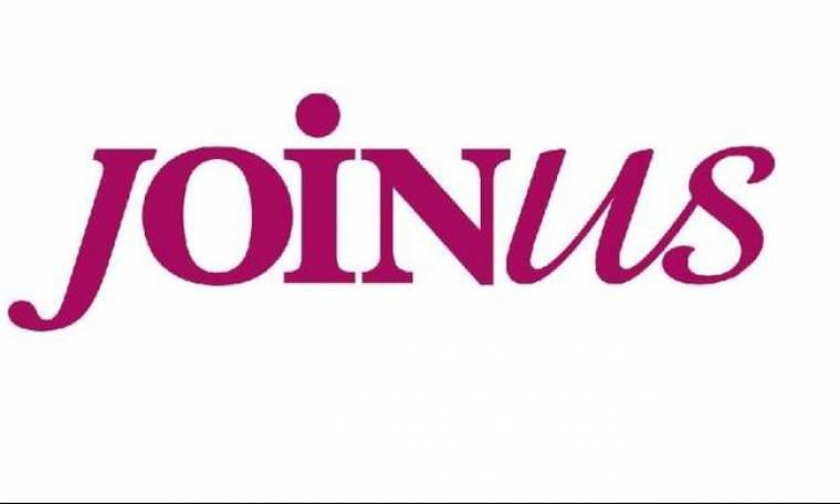 «JoinUs»: Τι θα δούμε αυτό το Σαββατοκύριακο;