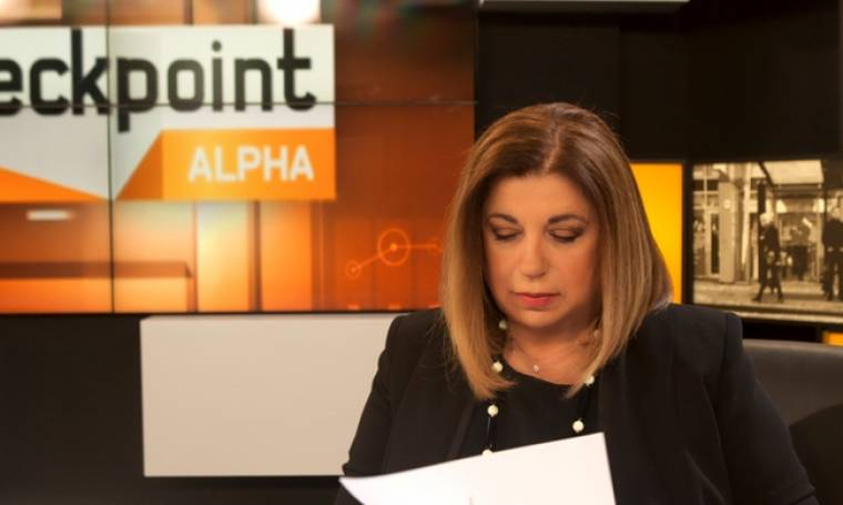 «Checkpoint Alpha»: Η Γιάννα Παπαδάκου ανοίγει το φάκελο της ελληνικής Δικαιοσύνης