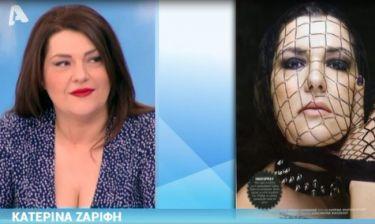Η νέα προκλητική φωτογράφιση της Κατερίνας Ζαρίφη, το μαστίγιο και το sex shop, που ρήμαξε