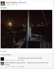 Το συγκλονιστικό post του πιλότου για το τέλος ραγίζει καρδιές...
