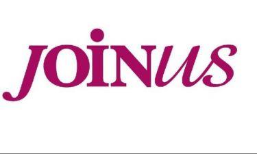 JoinUs: Οι καλεσμένοι της σημερινής εκπομπής