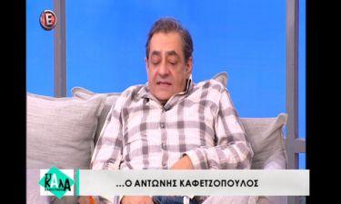 Απίστευτη τηλεοπτική στιγμή! Ο Καφετζόπουλος ανέβασε το φερμουάρ on air. Έμεινε «παγωτό» η Καραβάτου