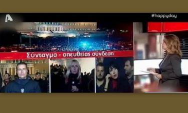 Η απίστευτη γκάφα της Όλγας Τρέμη στο κεντρικό δελτίο ειδήσεων, που κάνει το γύρο του διαδικτύου
