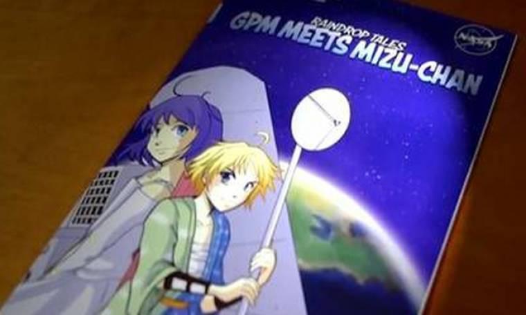 Τα παιδιά κατανοούν το διάστημα μέσα από ένα manga της NASA