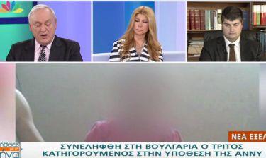 Μικρή Άννυ: Νέες εξελίξεις. Τι δηλώνουν οι δικηγόροι μετά την σύλληψη του Νίκι στην Βουλγαρία