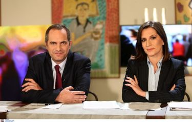 «Η Ελλάδα στον καθρέφτη»: Τι θα δούμε αύριο;