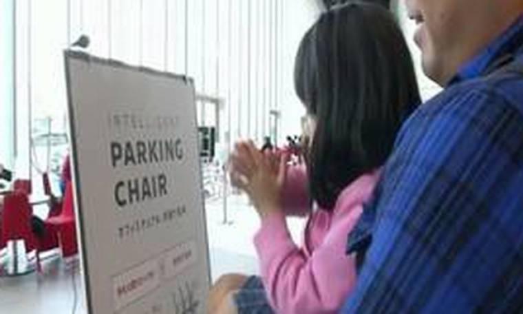 Η απόλυτη ανακάλυψη για… τεμπέληδες: Η καρέκλα που «παρκάρει» μόνη της