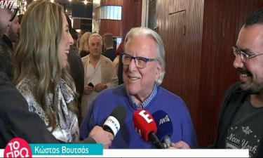 Τρελό Γέλιο: Ο Βουτσάς δεν ήξερε τι είναι το μπάτσελορ πάρτι και οι δημοσιογράφοι του εξηγούν!