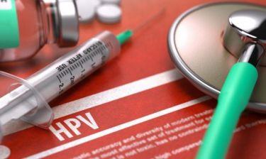 HPV: Μπορεί να μεταδοθεί και χωρίς σεξουαλική επαφή