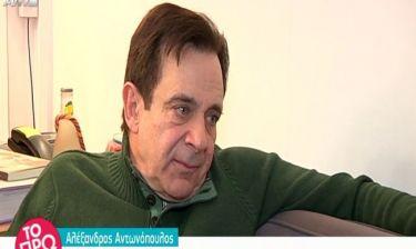 Αντωνόπουλος: «Ο Μινωτής ήταν μίζερος, τσιγκούνης. Είχαμε κακή σχέση»