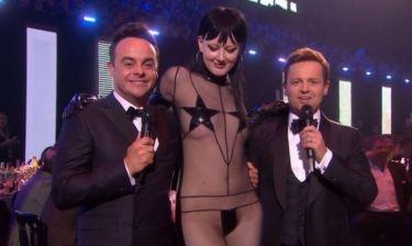 Brit Awards: Πόσο πιο… γυμνή να βγει στην σκηνή;