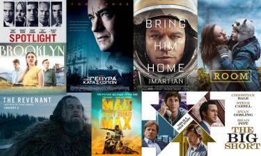 Όσκαρ 2016: Αυτή είναι η καλύτερη ταινία της χρονιάς!