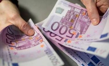 Αν «χαλάσετε» 500ευρω θα πάρετε πίσω 495 ευρώ