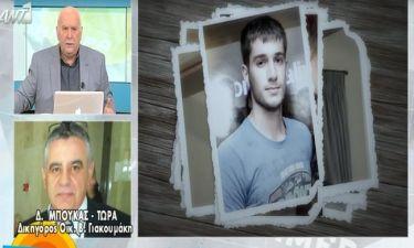 Υπόθεση Βαγγέλη Γιακουμάκη: Δολοφονία ο θάνατος του φοιτητή