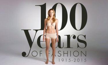 Ημέρα της Γυναίκας: Η μετάλλαξη της γυναικείας μόδας σε έναν αιώνα!