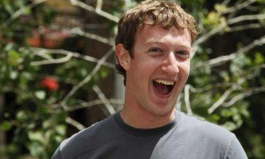 Ζαλιστήκαμε! Δείτε τι bonus δίνει ο Zuckerberg στους υπαλλήλους του
