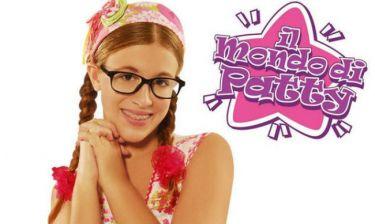 Δείτε πώς είναι σήμερα η Patty από την ομώνυμη σειρά! Δεν θα το πιστεύετε πόσο έχει αλλάξει