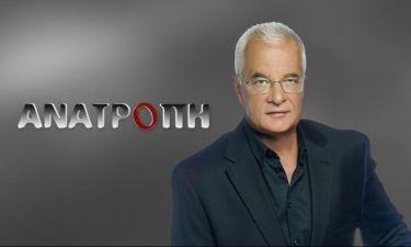 Ανατροπή: Ποιος σπρώχνει την Ελλάδα στο περιθώριο;