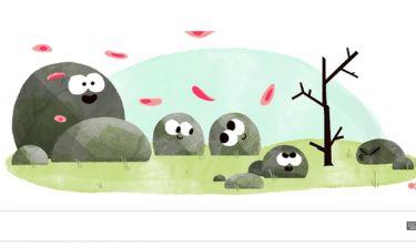 Εαρινή ισημερία: Το google doodle καλωσορίζει την άνοιξη