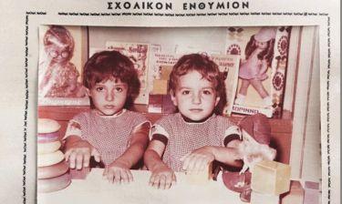 Η συγκινητική εξομολόγηση Έλληνα επιχειρηματία: «Σκλήρυνα μετά το θάνατο του αδελφού μου»