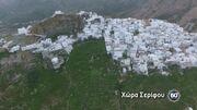 «60' Ελλάδα»: Ο Νίκος Μάνεσης στη Σέριφο