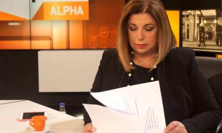 «Checkpoint Alpha»: Κινδυνεύει η Ελλάδα από τις απειλές του ισλαμικού κράτους;