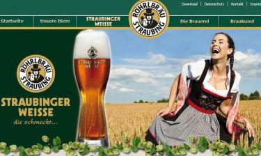 Σάλος για «φιλοναζιστική» μπύρα
