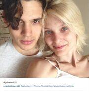 Ποια διαφορά ηλικίας; Τρελά ερωτευμένο το νέο ζευγάρι της ελληνικής σόουμπιζ