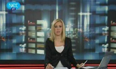 Αντριάννα Παρασκευοπούλου: Τέλος τα εξώδικα με την ΕΡΤ – Επέστρεψε στα δελτία