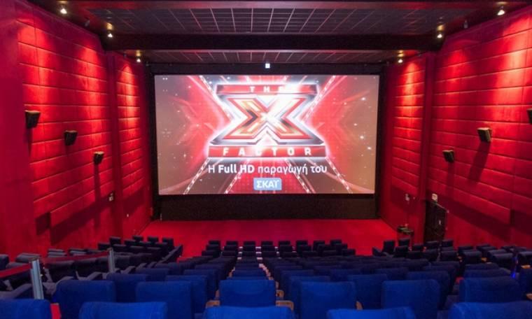 Όσα έγιναν στην… κινηματογραφική προβολή του X-Factor