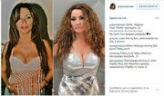 Ελληνίδα τραγουδίστρια ποστάρει φωτό της πριν 10 χρόνια και «αναστατώνει»