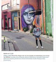 Ελένη Βαΐτσου: Δείτε τη να βολτάρει στο Θησείο!