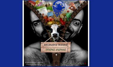 Ακούστε το πρώτο τραγούδι του Αλέξανδρου Ταξείδη «Πιπεριές χλωρίνης»